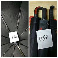 Зонт для мужчин черного цвета
