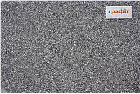 Marmurit Colorato Графит - фасадная мозаичная штукатурка графит, зерно 1,5мм, фото 1