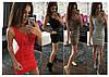 Модное женское летнее платье  с лювирсами