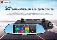 Зеркало регистратор Junsun C08, экран 7 дюймов, навигатор, с задней камерой