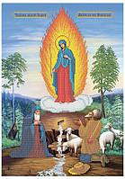 """Схема для вышивки бисером Явлення Пресвятої Богородиці на Почаївській горі"""" КРВ-58"""