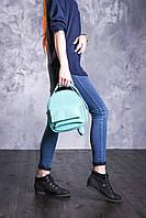 Кожаная женская сумка-рюкзак | Бирюза, фото 1