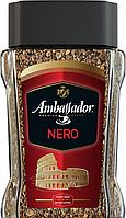 Кофе растворимый Ambassador Nero 190 гр.
