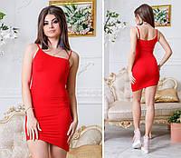 Kiki riki в Одессе. Сравнить цены, купить потребительские товары на ... 7e6e6118e42