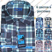 Байковые Мужские рубашки (ворот 39-46)