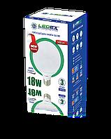 Cветодиодная лампа  Ledex G120-18W-E27-1800lm-4000K-(LX-101576)