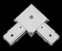 Соединитель  Ledstar для шинопровода угловой, белый,  LS-101668