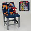Игровой Набор Инструментов Super Tool 661-74 Ps