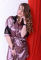 Женский шелковый халатик по выгодным условиям