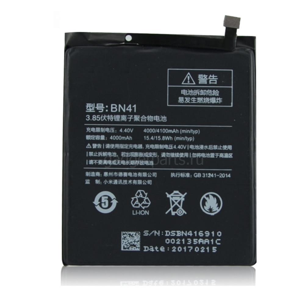 Аккумулятор на Xiaomi BN41 Redmi Note 4 4000mAh Оригинал