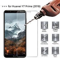 Захисне скло Glass для Huawei Y7 Prime 2018