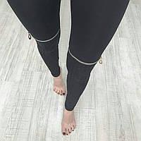 Классные женские лосины с замками на коленях S