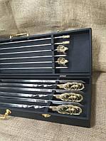 """Подарочный набор шампуров """"Охота на кабана"""" в кейсе с разборным мангалом"""