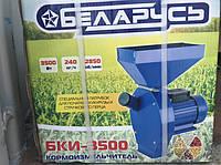 Зернодробилка Беларусь 3.5 кВт, 240 кг/ч. Гарантия 2 года