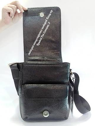 Барсетка сумка наплечная выполненная из натуральной кожи , фото 2
