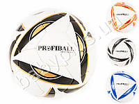 Мяч футбольный, размер 5, ПУ, 1,4мм, 4 слоя, 32 панели, 410-430г, 4 цвета