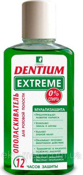"""Ополаскиватель DENTIUM """"Екстрим """" 250 Мл"""