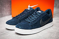 Кроссовки мужские Nike SB, темно-синие (1012-2),  [   44 45  ]