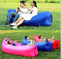 Надувной лежак кресло мешок Ламзак (Lamzak). Синий