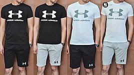 Мужской спортивный комплект (футболка+шорты) в стиле Under Armour 4 вида в наличии