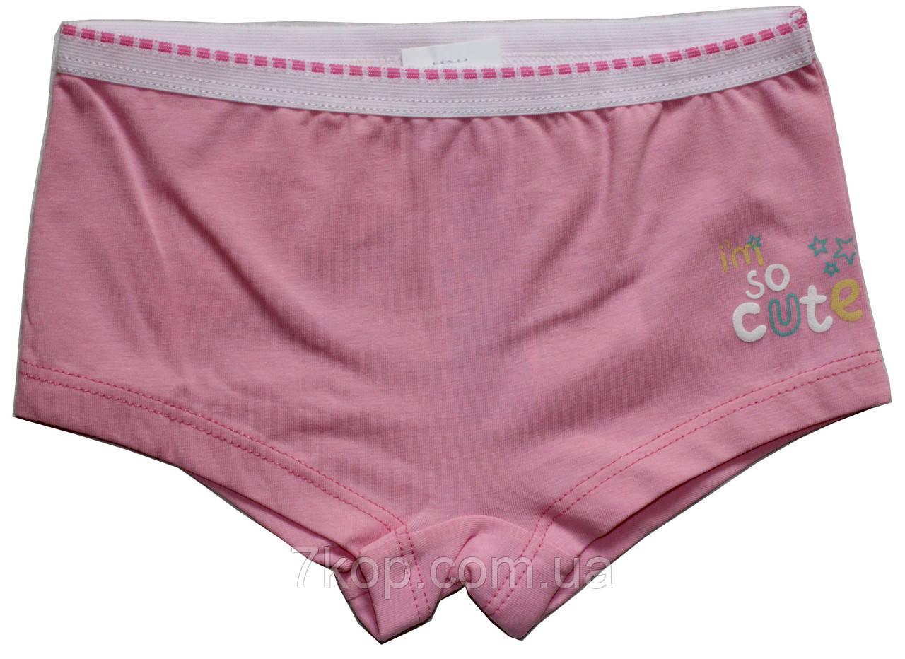 751ed1d3040f4 Трусики-шорты для девочек, розовые, рост 122 см, ТМ Бемби, цена 55 ...