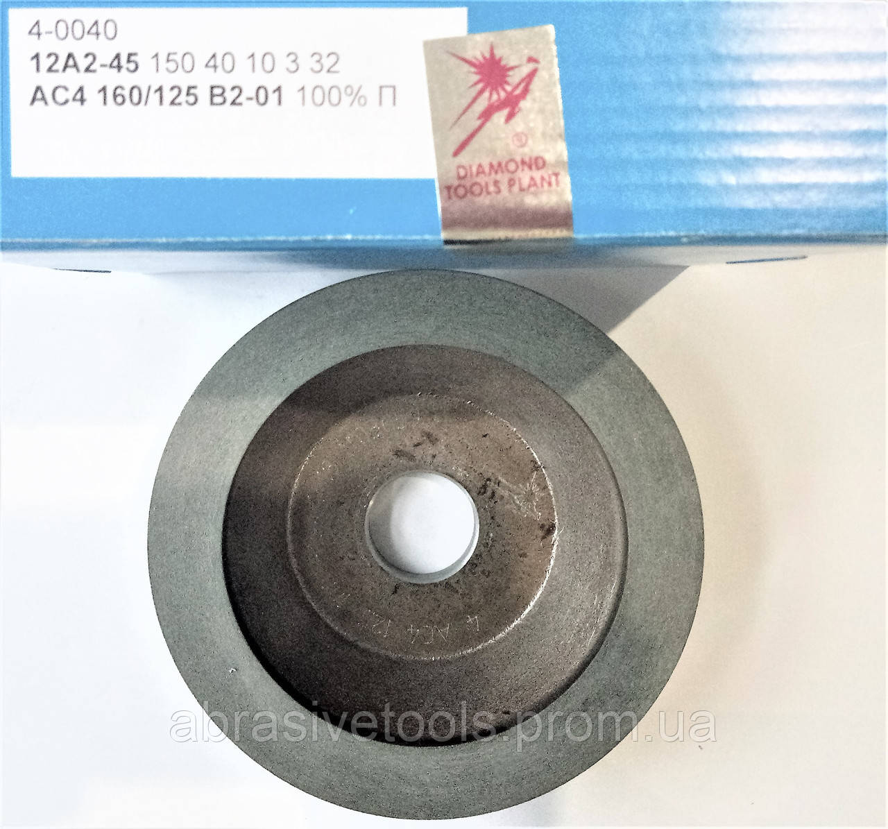 Алмазная чашка 12 А2-45° 150х10х3х40х32 АС4 160/125 В2-01 100% 58,00 карат