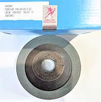Алмазная чашка 12 А2-45° 150х20х3х40х32 АС4 160/125 В2-01 Базис