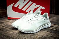 Кроссовки женские Nike Free Run 3.0, белые (2509-4), реплика