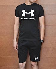 Мужской спортивный комплект (футболка+шорты) в стиле Under Armour 4 вида в наличии, фото 2