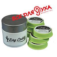 Набір для сушіння Dry & Store Dry Caddy (6 капсул)