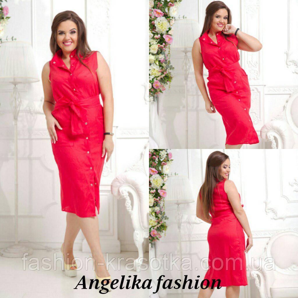 Платье  модное  в размерах 48-54