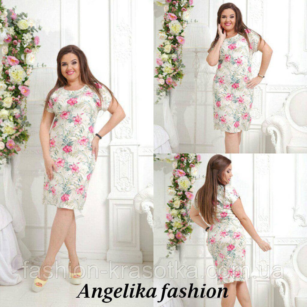 Нарядные женские платья в размерах 48-54