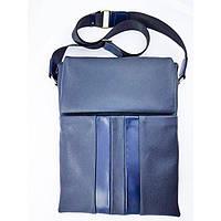 50b609c1c6c8 Большие кожаные сумки в категории мужские сумки и барсетки в Украине ...