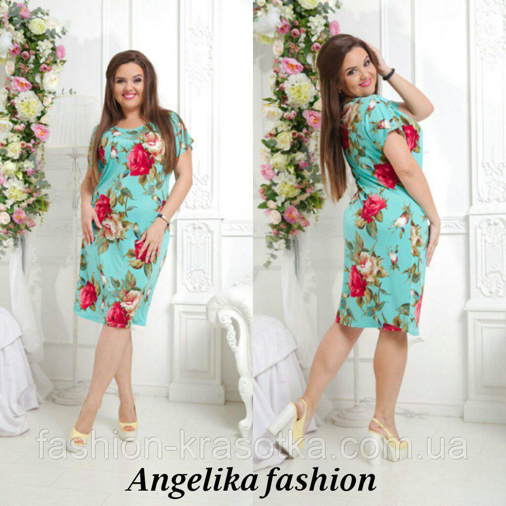 Женское нарядное платье Розалия в размерах 48-54