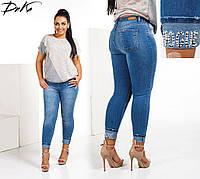 Женские облегающие тертые джинсы от 46 до 52разм.
