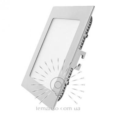 LED светильник встр. LEMANSO 3W 200LM 4500K квадрат LM593