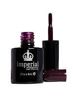 Гель-лак Imperial (США) 180 8мл