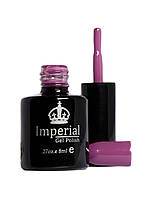 Гель-лак Imperial (США) 181 8мл
