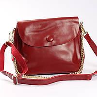 """Женская сумка через плечо из натуральной кожи  """"Пуговка 2 Red"""""""