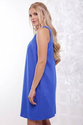 Женское нарядное летнее платье Жемчуг   размер 50-56   цвет электрик, фото 2 74f1b4b2f1f
