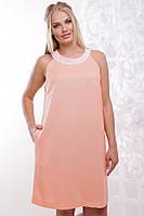 Женское нарядное летнее платье Жемчуг / размер 50-56 / цвет персик