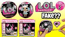 Кукла LoL Surprise Confetti Pop 5 Серия ЛОЛ 1шт, фото 3