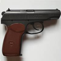 Пневматический пистоле Borner РМ 49
