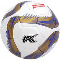 Мяч футбольный Kepai Maladuona ZQ5502