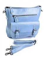 Женская сумка из кожи 006 жемчужно-голубая, фото 1