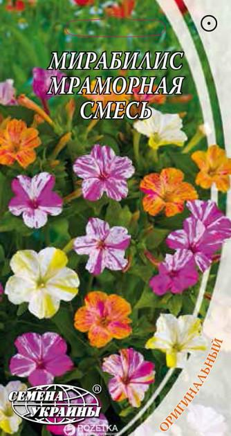 """Семена цветов Мирабилис, Мраморная смесь, 1г, """"Семена Украины"""", Украина"""