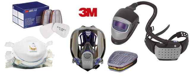 Маски,респираторы,угольные фильтры фирмы 3М