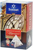 Чай черный Sonnet Британский традиционный,20пирамидок