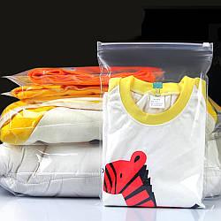 Пакеты для хранения вещей 20х30 см 5 шт замок-бегунок слайдер универсальные