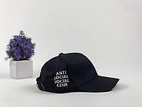 Кепка бейсболка Anti Social Social Club ASSC (черная)